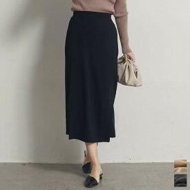 ≪オータムフェア≫お手入れ簡単でストレスフリーな大人の上品スカート M/Lサイズ カットジョーゼットセミタイトスカート レディース/洗える 伸縮 ストレスフリー ノンストレス オフィスカジュアル セットアップ 春色 春カラー[あす楽対応]