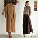 ≪9月13日発売≫秋ムードを盛り上げるストレートスカート C/M/Lサイズ フロントタックストレートコットンスカート レ…