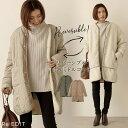 ≪11月11日発売≫一枚なのに二着分。軽い羽織り心地で驚きの暖かさ M/Lサイズ キルティング×ボアリバーシブルコート …