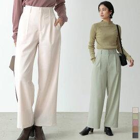 深みのある色合いが魅力のカラーパンツが登場SC/M/MT/Lサイズ [低身長/高身長サイズ有]センタータックカラースラックスパンツ レディース/