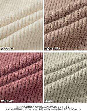 ≪2月19日発売≫大人のリラックススタイルを彩る上品なカラーが魅力C/M/Lサイズ[低身長向けSサイズ対応]スプリングリブニットフレアパンツレディース/ニットパンツ春ニット春色[2020春新作][C-size]
