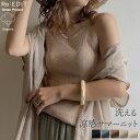 ≪オータムフェア≫服が育むサステナビリティ。ひんやり涼感キャミソールM/Lサイズ オーガニックコットンリブニットV…
