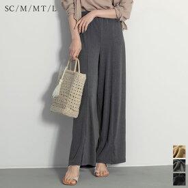 【30%OFF!スプリングフェア】大人のカジュアルリラックスにモード感をプラス SC-Lサイズ [低身長向け/高身長向けサイズ対応]美シルエット裾スリットリラックスパンツ レディース カラーパンツ