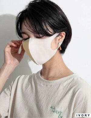 ≪5月10日発売≫布マスクが苦手な方へ。洗えるポリウレタンマスクが登場!フリーサイズポリウレタンマスク【同色同サイズ3枚入り】レディース/マスクカラーマスク男女兼用大人用エコ手洗い[2020春夏新作][返品交換不可][メール便送料無料][代引不可]
