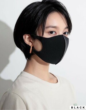 布マスクが苦手な方へ。洗えるポリウレタンマスクが登場!フリーサイズポリウレタンマスク【同色同サイズ3枚入り】レディース/マスクカラーマスク男女兼用大人用エコ手洗い[2020春夏新作][返品交換不可][メール便送料無料][代引不可]