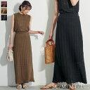 クラシカルなかぎ針編みスカートで繊細に、フェミニンに。SC/M/MT/Lサイズ クロシェ柄編みロングフレアスカート レデ…