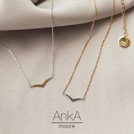 肌にやさしいエシカルジュエリーフリーサイズ [AnkA moore(アンカムーア)]日本製ツインカラープレートネックレス レディース/アクセサリー [シルバー925][日本製]