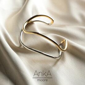 【残りわずかの少量アイテム】肌にやさしいエシカルジュエリーフリーサイズ [AnkA moore(アンカムーア)]ツインカラーカービングバングル レディース/アクセサリー 金属アレルギー軽減 アンカムーア