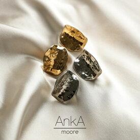 【スプリングフェア】肌にやさしいエシカルジュエリーフリーサイズ [AnkA moore(アンカムーア)]オウトツカーブプレートイヤリング レディース/アクセサリー 金属アレルギー軽減 アンカムーア