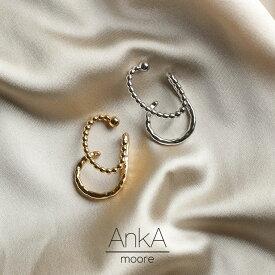 【スプリングフェア】肌にやさしいエシカルジュエリーフリーサイズ [AnkA moore(アンカムーア)]オウトツボールチェーンハグイヤーカフス レディース/アクセサリー アンカムーア
