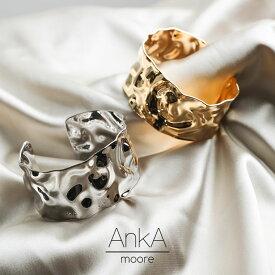 【スプリングフェア】肌にやさしいエシカルジュエリーフリーサイズ [AnkA moore(アンカムーア)]オウトツカーブワイドバングル レディース/アクセサリー ジュエリー エシカル アンカムーア
