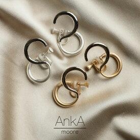 異素材の組み合わせで新たな魅力をフリーサイズ [AnkA moore(アンカムーア)]マットグロスワンストロークイヤリング レディース/プレゼント[AnkA moore]