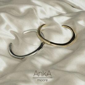 洗練されたシンプルな美しさフリーサイズ [AnkA moore(アンカムーア)]マットグロスプレーンバングル レディース/バレンタインデー 母の日[AnkA moore]