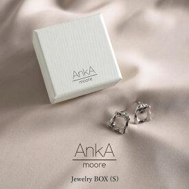 ギフトやジュエリーの保管に使えるオリジナルBOXSサイズ [AnkA moore(アンカムーア)]ジュエリーボックスS レディース/ジュエリーケース ギフトボックス 包装 ラッピング アンカムーア