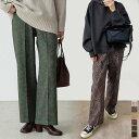 ≪1月21日一部カラーのみ待望の再販≫総柄パンツでモードかつ大人レディな着こなしにSC/M/Lサイズ [低身長サイズ有]総…