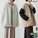 ≪11月26日発売≫親子で着られるキルティング×ボアブルゾン S/M/Lサイズ I.W.U(アイダブリュー)ユニセックス/親子…