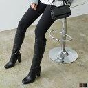 ≪11月28日発売≫美脚シルエットにトレンド感をプラスしたロングブーツS/M/L/LLサイズ ヴィーガンレザースリムロング…