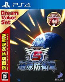 【新品】PS4 地球防衛軍5 ドリームバリューセット【メール便】