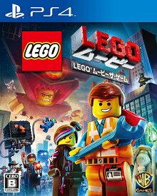 【新品】PS4 LEGO ムービー ザ・ゲーム【メール便】