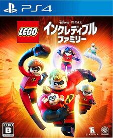 【新品】PS4 レゴ インクレディブル・ファミリー【メール便】