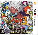【新品】3DS 妖怪ウォッチ3 スキヤキ 【メール便】