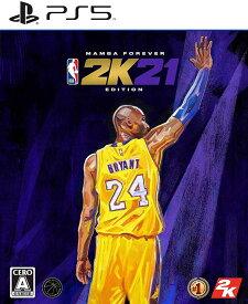 【新品】PS5 NBA 2K21 マンバ フォーエバー エディション【メール便】