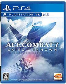 【新品】PS4 ACE COMBAT 7: SKIES UNKNOWN 【メール便】