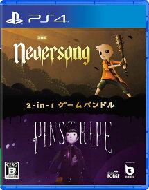 【新品】PS4 ネバーソング&ピンストライプ【宅配便】