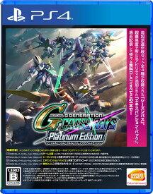 【新品】PS4 SDガンダム ジージェネレーション クロスレイズ プラチナムエディション【メール便】
