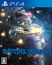 【新品】21/4/29発売【前日出荷】PS4 R-TYPE FINAL 2【メール便】