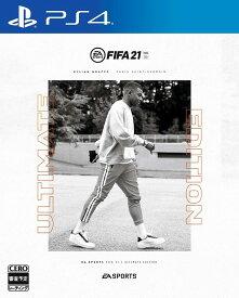 【新品】PS4 FIFA 21 ULTIMATE EDITION【宅配便】