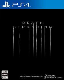 【中古】PS4 DEATH STRANDING【メール便】