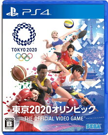 【新品】PS4 東京2020オリンピック The Official Video Game【メール便】