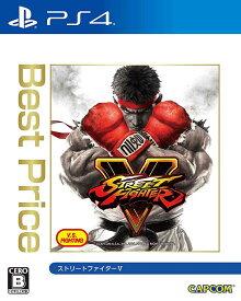 【新品】PS4 ストリートファイターV (Best Price)【メール便】
