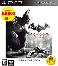 【中古】PS3 WARNER THE BEST バットマン:アーカム・シティ【メール便】※留意商品