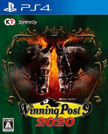【新品】PS4 Winning Post 9 2020 【メール便】