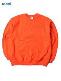 【即納】GILDAN ギルダン クルーネックスウェット セットイントレーナー プレーン 無地 オレンジ 8.0oz PLAIN SETIN TRAINER orange