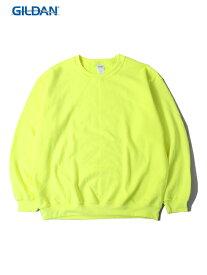 【即納】GILDAN ギルダン クルーネックスウェット セットイン トレーナー プレーン 無地 蛍光色 セーフティーグリーン 8.0oz PLAIN SETIN TRAINER SWEAT safety green