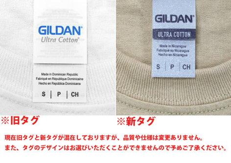 【即納】GILDANギルダンプルオーバーパーカーフードプレーン無地セーフティグリーン蛍光色ネオンカラー8.0ozPLAINPULLOVERHOODIEsafetygreen