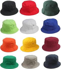 【メール便対応】NEWHATTAN ニューハッタン バケットハット プレーン 無地 PLANE BUCKET HAT 12色