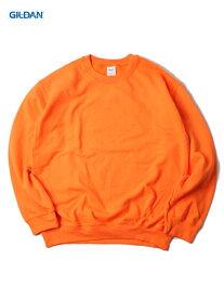 【即納】GILDAN ギルダン クルーネックスウェット ビッグサイズ セットイントレーナー プレーン 無地 蛍光 ネオン セーフティーオレンジ 8.0oz PLAIN SETIN TRAINER safety orange