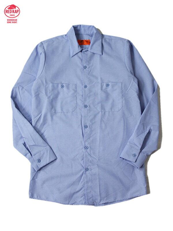 【インポート】RED KAP レッドキャップ ワークシャツ 長袖 無地 ライトブルー L/S WORK SHIRTS light blue