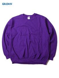 【即納】GILDAN ギルダン クルーネックスウェット セットイン トレーナー プレーン 無地 パープル 紫 大きいサイズ 8.0oz PLAIN SETIN TRAINER SWEAT purple