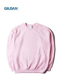 【即納】GILDAN ギルダン クルーネックスウェット セットイン トレーナー プレーン 無地 ライト ピンク 8.0oz PLAIN SETIN TRAINER SWEAT light pink