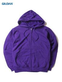 【即納】GILDAN ギルダン フルジップパーカー フード フーディー プレーン 無地 大きいサイズ 裏起毛 紫 パープル 8.0oz PLAIN FULL ZIP HOODIE purple