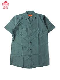 RED KAP レッドキャップ 半袖 ワークシャツ 無地 スプールス グリーン S/S WORK SHIRTS spruce green