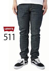 【US買い付け正規品】【即納】Levi's リーバイス / 511 スリムデニム ジーンズ ストレッチ リジッド SLIM DENIM JEANS rigid 511 0408