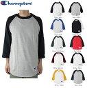 【あす楽対応】CHAMPION (チャンピオン)/ ラグランスリーブ Tシャツ 7分袖 T1397 RAGLAN TEE 10色