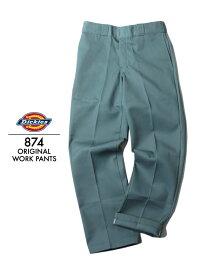【USモデル】DICKIES 874 ORIGINAL WORK PANTS lincoln green ディッキーズ 874ワークパンツ ワイド ストレート レングス30 リンカーングリーン