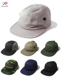 【メール便対応】ROTHCO ロスコ 5 Panel Military Street CAMP CAP コットン 5パネル ジェットキャップ ミリタリー アウトドア